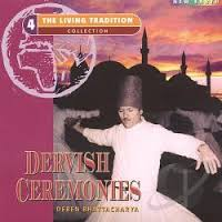 טיפת שמן דיסק - Dervish Ceremonies